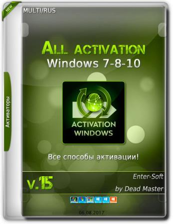 All activation Windows (7-8-10) v15.5