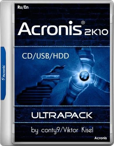 Acronis 2k10 UltraPack 7.22.3